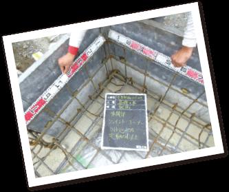 第三者機関による地盤検査 イメージ