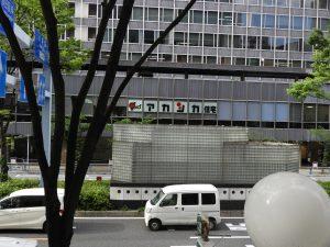 大阪駅前第一ビルに看板を設置しました!